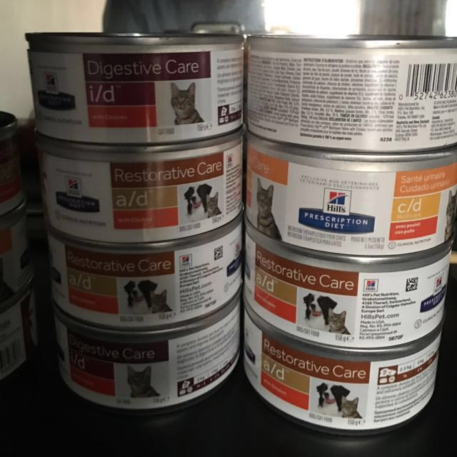 Hill Feline Digestive Care i/d 156g for Cat