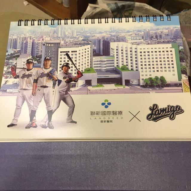 Lamigo2018桌曆
