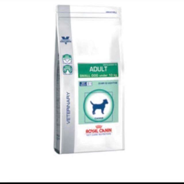 Royal Canin Canine Dental & Digest for Small Dog 4kg Veterinary Diet
