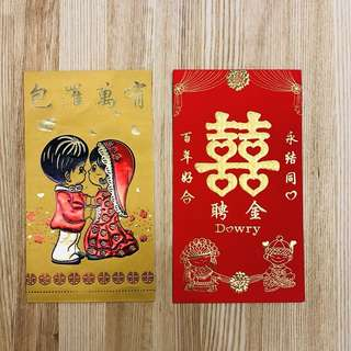 Dowry Red Packet