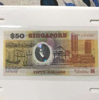 Singapore Old Polymer 50 Dollar With Nice no : 77 44 35
