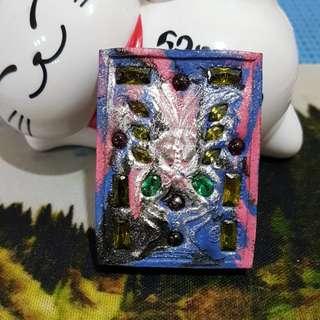 HULU Dream Block Butterfly BE2560 💰💰