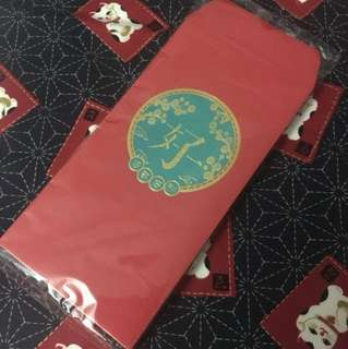 BN limited edition 96.3FM red packets (Hao FM)