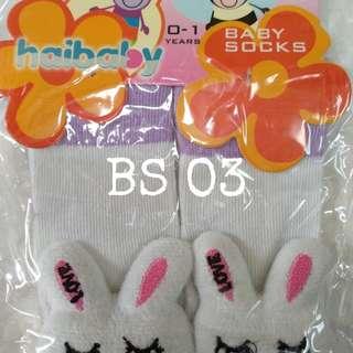 Kaos kaki bayi 3d rattle / 3d rattle sock