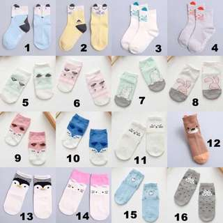 Baby Socks Cute Socks