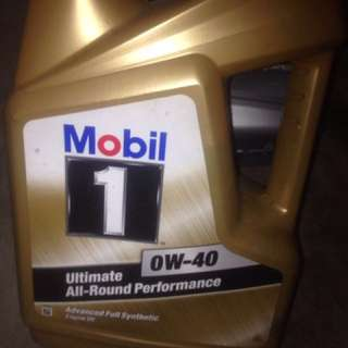 mobil 1 engine oil