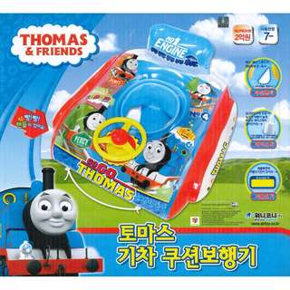 (Free Delivery) Thomas and Friends Train Shape Inflatable Baby Float Swimming Ring Seat with Steering Wheel