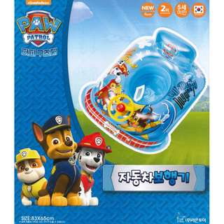(Free Delivery) Nickelodeon Paw Patrol Inflatable Baby Float Swim Ring Seat with Steering Wheel