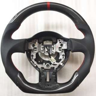 Gt86 FT86 BRZ Carbon Fibre Steering