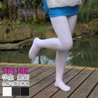 加厚舞蹈襪連褲襪-純色梳棉秋冬季女童公主保暖打底校服白襪子