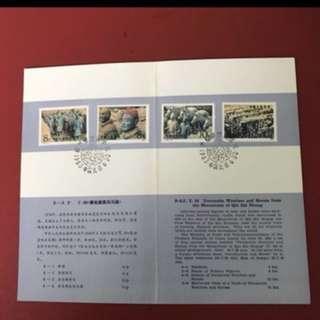 China stamp 1983 T88 Stamp Folder