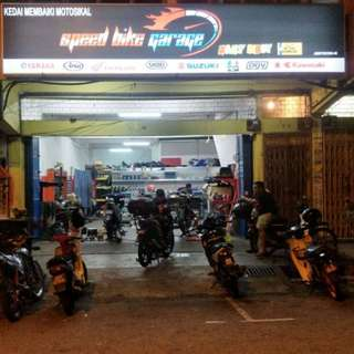 Our Bike Shop (Speed Bike Garage) Address No 86 Jalan Seroja 12 Taman Johor Jaya