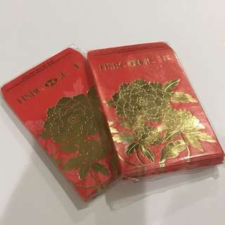 HSBC Red Packet