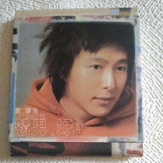 鄧健泓 戇男·好 CD