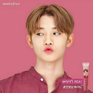 (WTB) Wanna One X Innisfree My Lip Balm