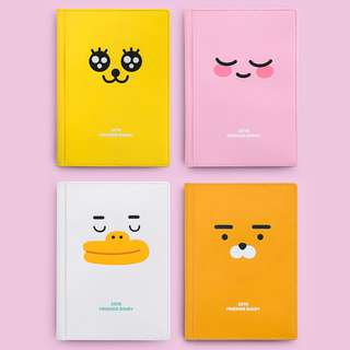 preorder: KAKAO FRIENDS PU Yearly Planner