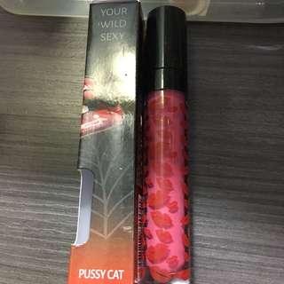 Beautra spy lipstick