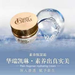 Pure nourishment moisturizing cream