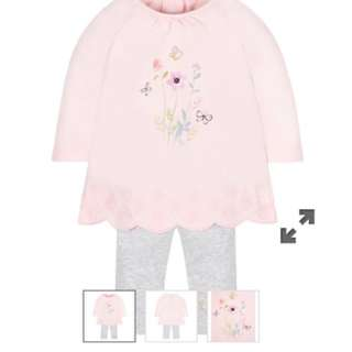 Brand New Mothercare Blouse with Legging set size 6-9 months
