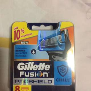 Gillette fusion chill