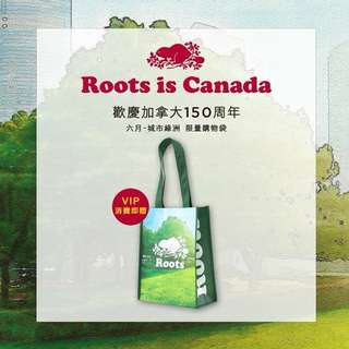 🚚 Roots限量購物袋