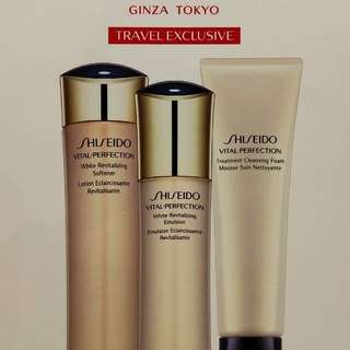 Shiseido SHD VITAL PERFECTION ESSENTIAL CARE