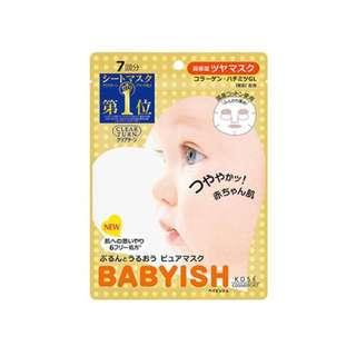 BN Babyish Collagen Mask 7PCS