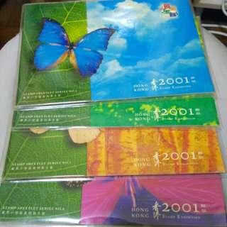 香港2001郵展,大自然小型張套摺第五號至第八號