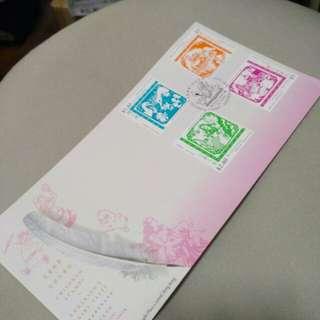 2005年兒童郵票-安徒生童話首日封