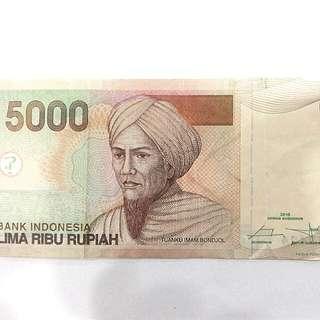 2016 INDONESIA 5000 Rupiah Banknote