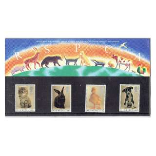 British Mint Stamps - RSPCA