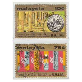 MALAYSIA 1975 50th Anniversary of the Rubber Research Institute of MY 10c & 75c used SG #141 & 143 (0225)