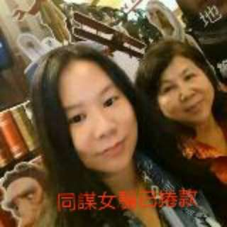 🚚 WANTED scammer 見過鬼怕黑,以後不賣劣等台灣騙徒買家2 (賣家)