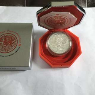 1993 Year of Rooster $10 Silver Piedfort Proof Coin