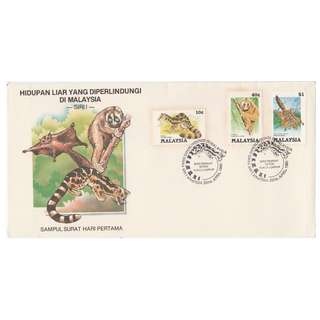 Malaysia 1985 Protected Animals of Malaysia (1st Series) FDC used SG #310-312 CV £8.00 (toning on cover!!!)