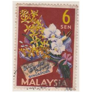 MALAYSIA 1963 4th World Orchid Conference Singapore 6c used SG #4 (slight toning!!!) (B) (0041)
