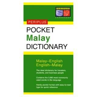 Pocket Malay Dictionary: Malay-English English-Malay (Periplus Pocket Dictionaries) BY Zuraidah Omar