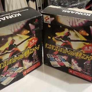 KONAMI Dance Dance Revolution controller