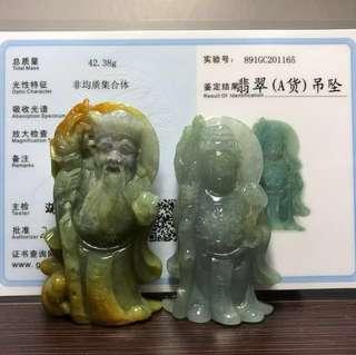 Natural Jadeite Myanmar Jade Tua Pek Gong Tua Pek Po 天然缅甸玉A货翡翠大伯公大伯婆招财