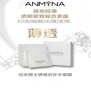 Anmyna 䃼水面膜