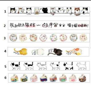(3 For $7.5) Cat Washi Tape