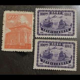 China Taiwan stamps mint and used
