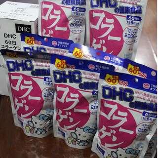 dhc collagen 60 days