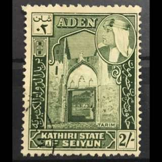 Aden early Sultan 2 shilling green stamp used