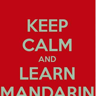 Mandarin Tutorial Lesson