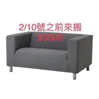 Ikea 雙人沙發