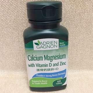 Adrien Gagnon Calcium Magnesium with Vitamin D & Zinc 護骨鈣鎂鋅 + D 60 tablets, expiry date 1/10/2018, 有助於強化骨骼和牙齒健康