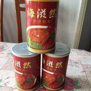 罐頭鮑魚(4至5)頭