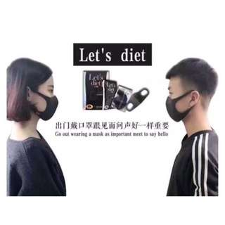 🇰🇷LET'S DIET 3D可水洗成人黑色口罩 - 四個裝