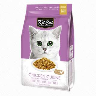 Kit Cat Chicken Cuisine 5kg Back in Store!!!